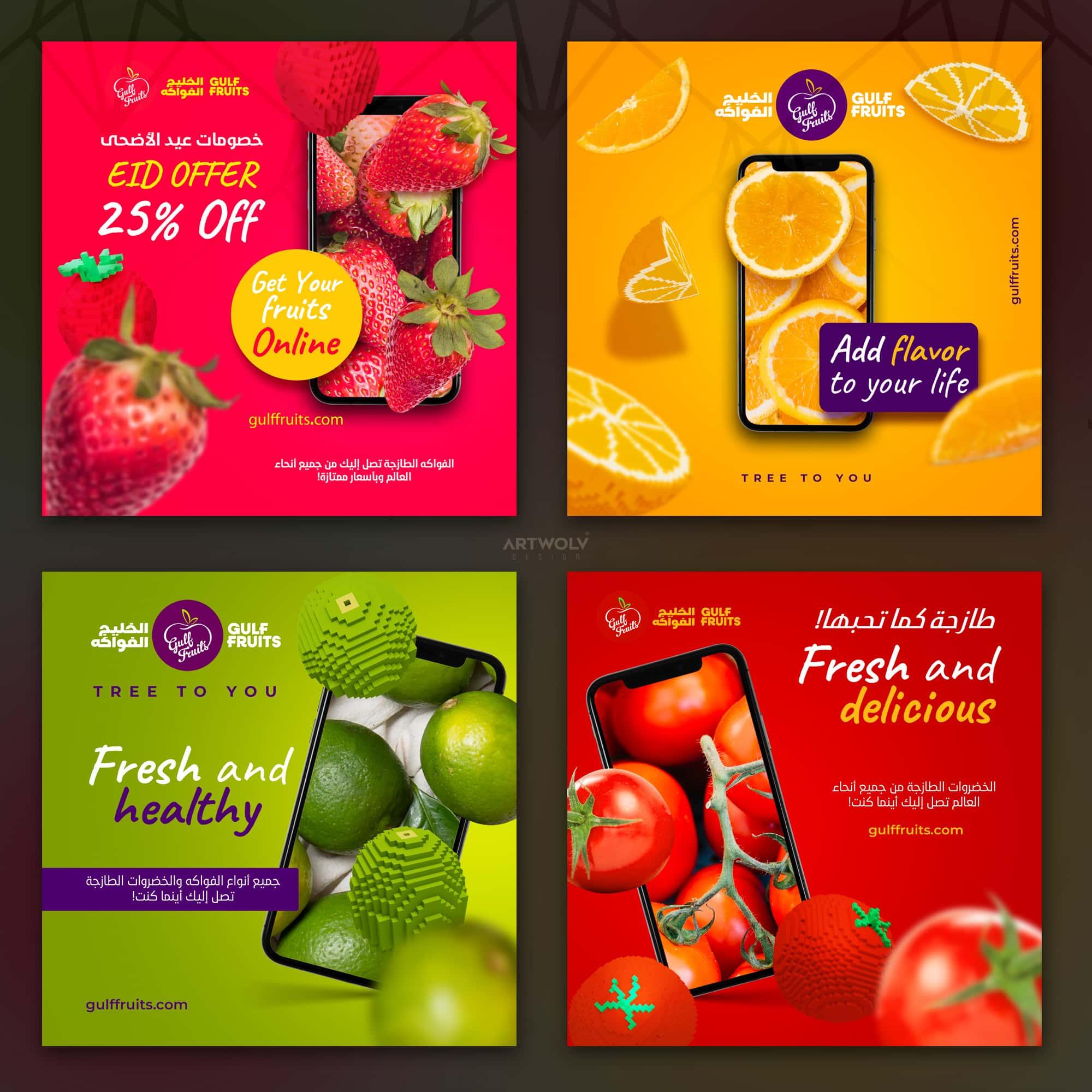 Social Media Designs Gulf Fruits & Vegetable Trading